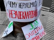 Українські активісти в Лондоні пікетували квартиру Зеленського