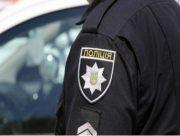 На Херсонщині поліцейські провели оперативно-профілактичне відпрацювання районів де відбудуться вибори