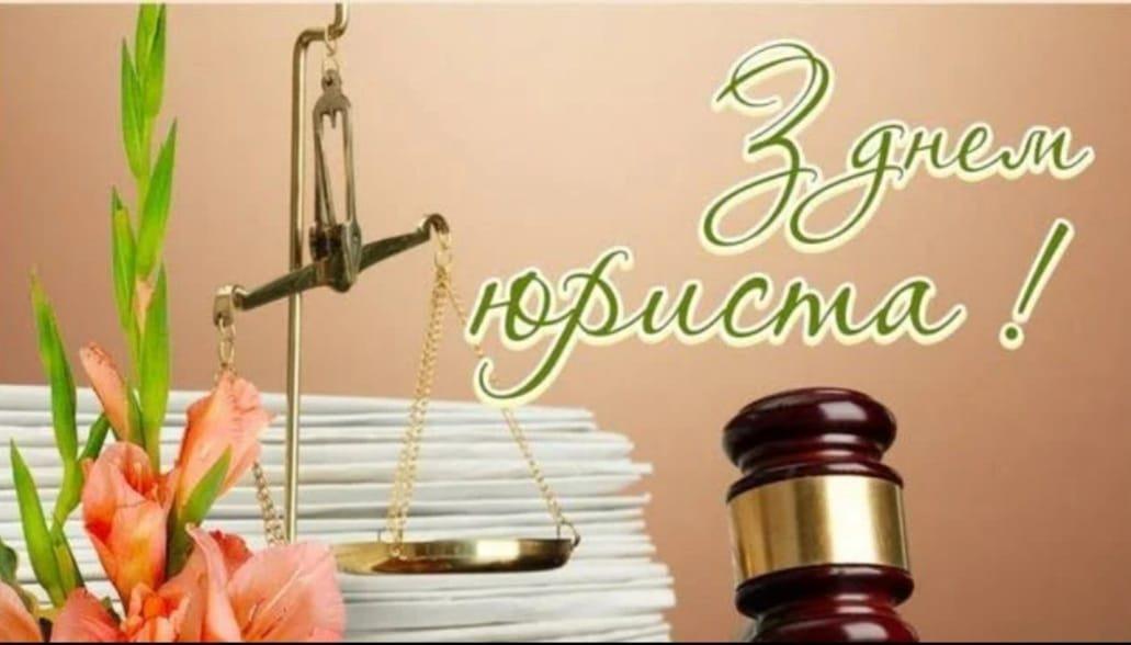 Булюк, закон, юристи