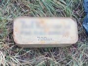 На Херсонщині поліцейські вилучили ящик з патронами невідомого походження
