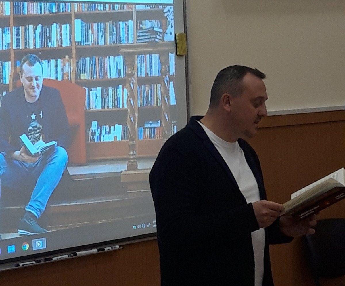 Херсон, роман, презентація