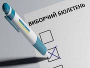 Новопризначений голова Херсонської ОДА залишається у виборчому бюлетені