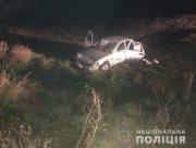 На Херсонщині в аварії загинув водій легковика