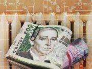 Бюджет Херсонщини схуднув через газові витрати