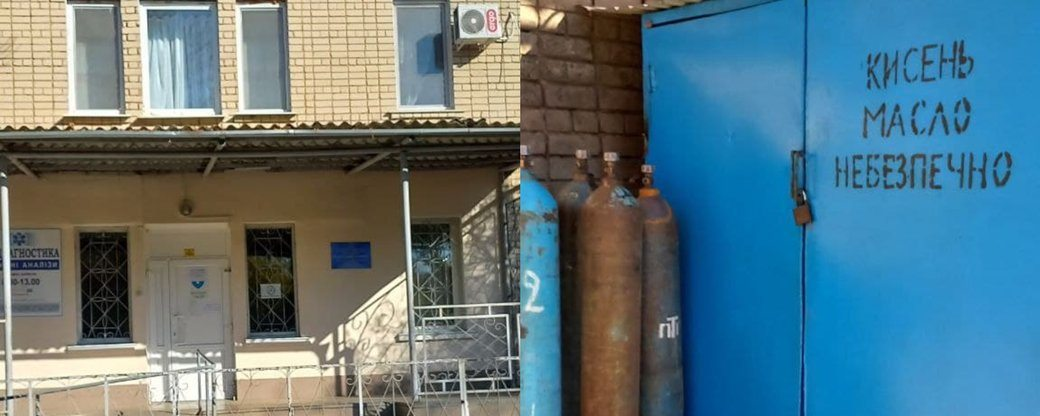 В лікарні на Херсонщині не вистачає кисню