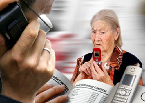 В Каховке пенсионерка раскрыла телефонную аферу