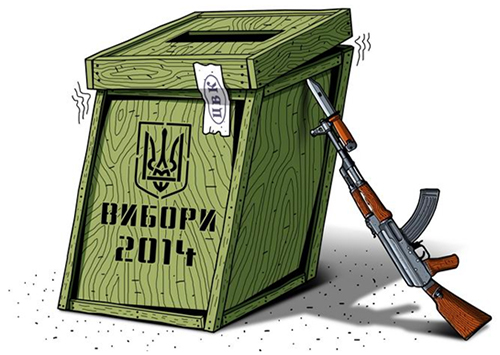 Україна «єдина» тільки для «правильних» українців?