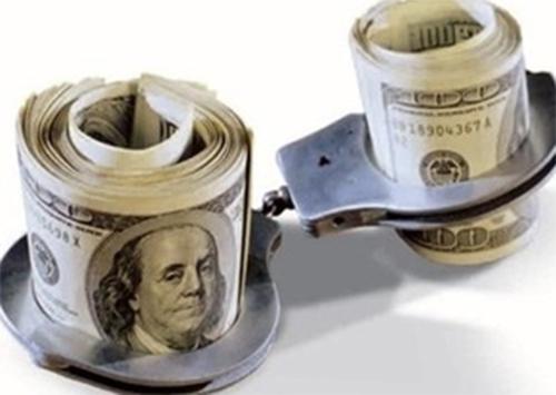 У Херсонского горуправления капстроительства арестованы счета