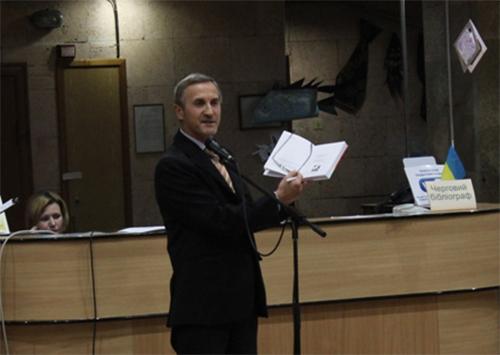 У Херсоні презентували книгу Василя Загороднюка