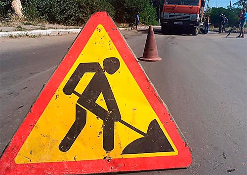 Деньги на ремонт херсонских дорог? Так вот же они!