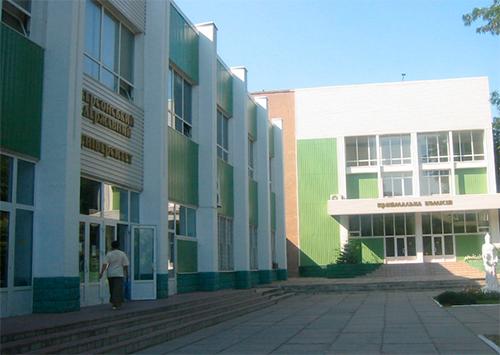 Херсонскому государственному университету 98 лет!