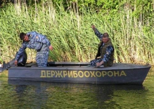 До уваги херсонських рибалок-любителів