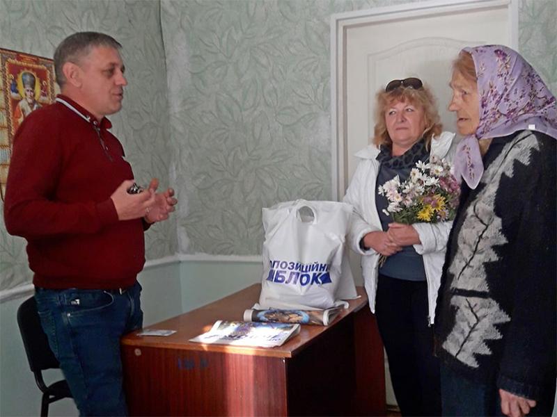 Оппозиционный блок Великой Лепетихи поддержал инициативу «Подари ветерану тепло»