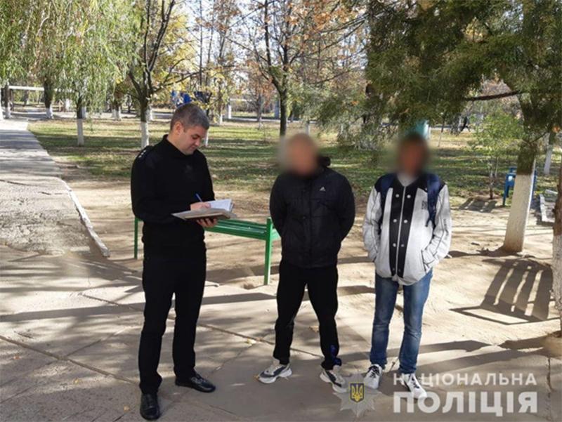 Херсонські поліцейські ганяють неповнолітніх курців