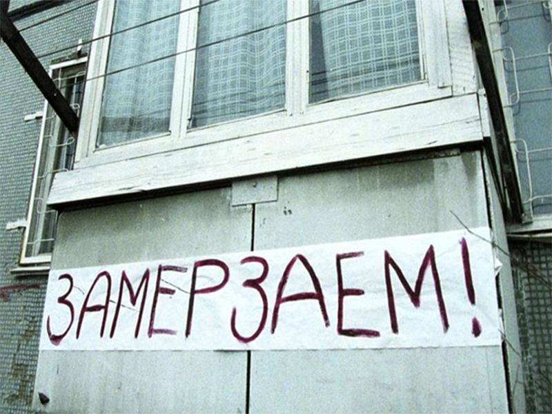 Депутат Яременко: Треба брати на себе відповідальність та подати газ на Херсонську ТЕЦ
