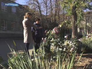 Подаруй квітку Херсонському дендропарку