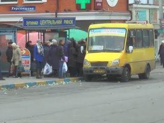 Як розв'язати транспортну кризу в Херсоні?