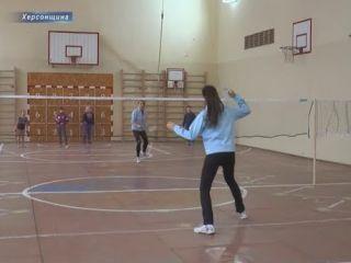 Херсонські школярі опановують новий для себе вид спорту