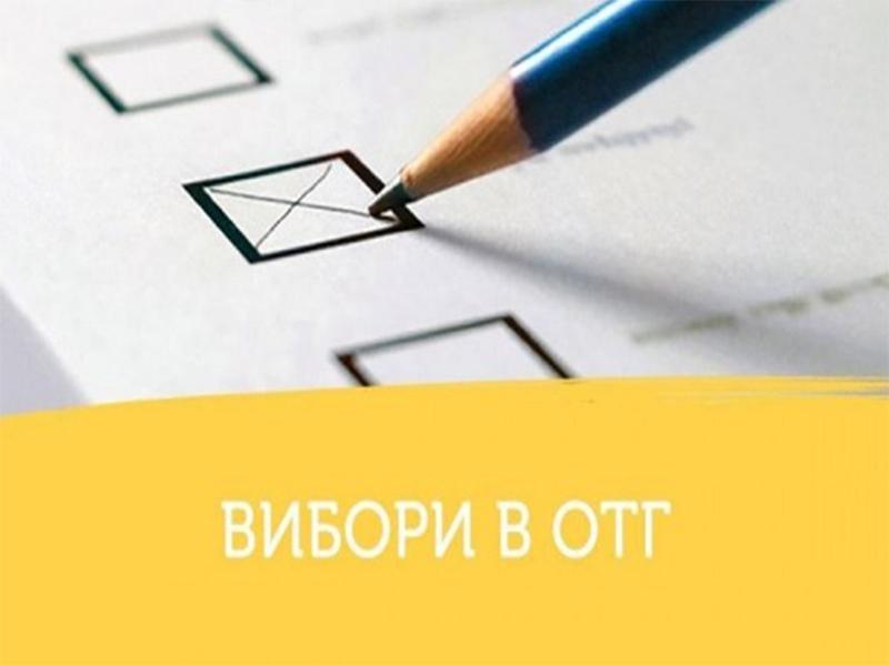 Чи відбудуться місцеві вибори на Херсонщині: позиція ЦВК