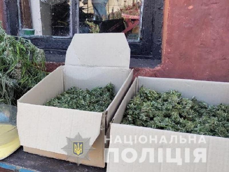 В Херсоне перекрыли общеукраинский канал поставки наркотиков