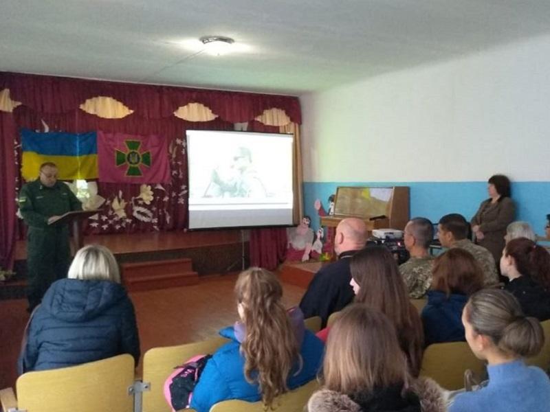 Прикордонники Азово-Чорноморского управління вшанували пам'ять загиблих воїнів