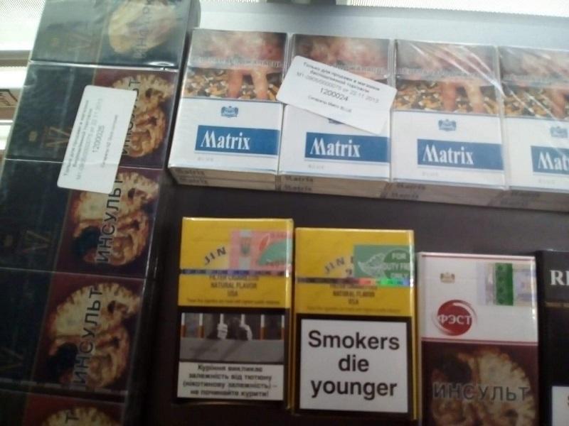 На Херсонщині правоохоронці ліквідували схему продажу контрабандних и контрафактних цигарок