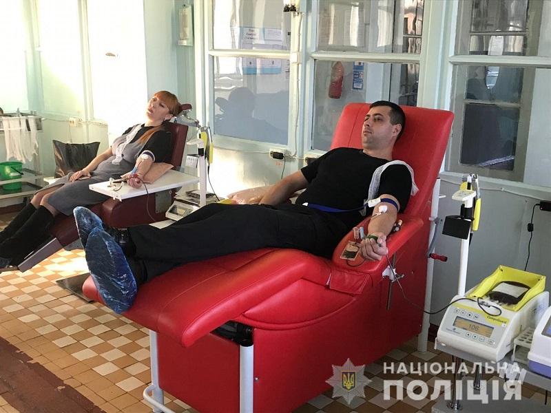 В Херсоне полицейские пополнили банк крови