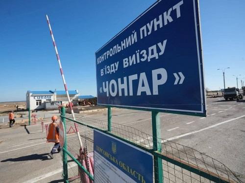 Пункты пропуска на границе с Крымом работают с перебоями