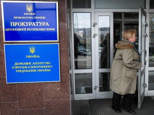 Прокуратура АРК скерувала до суду обвинувальні акти стосовно двох колишніх депутатів Верховної Ради Криму