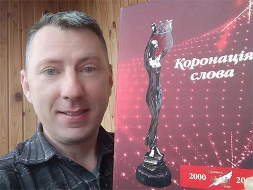 Юрій Васюк: Мій стиль починають впізнавати