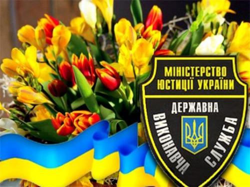 Голова Олешківської райради привітав працівників виконавчої служби