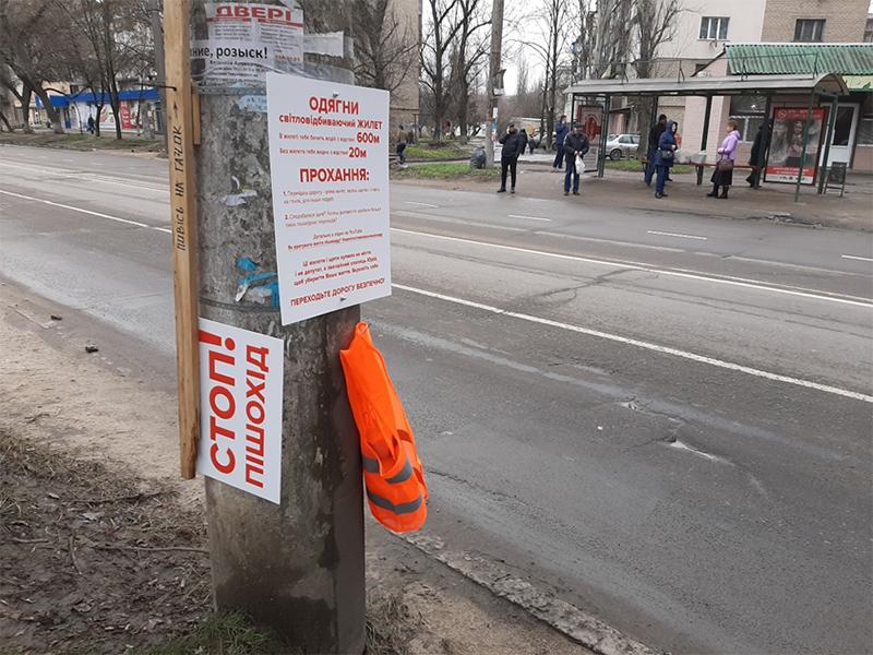 Хто турбується про херсонських пішоходів?