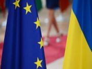 """Украина имеет все шансы стать """"европейской Канадой"""""""
