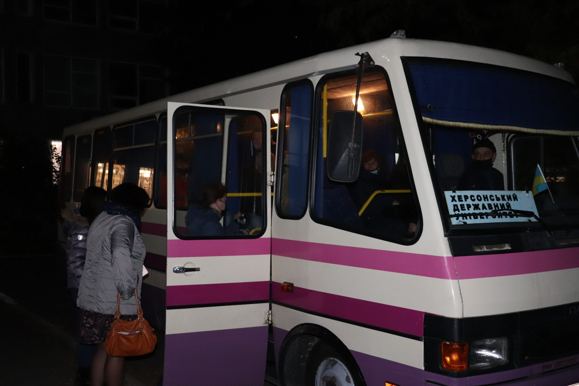 У ХДУ організували перевезення співробітників