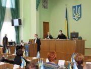 Олешківська районна рада припинила свої повноваження