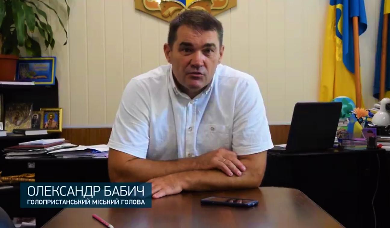 ЦИК официально сообщила о первых двух новоизбранных мэрах Херсонской области