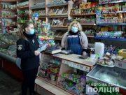 На Херсонщине оштрафовали сотню человек за отсутствие масок