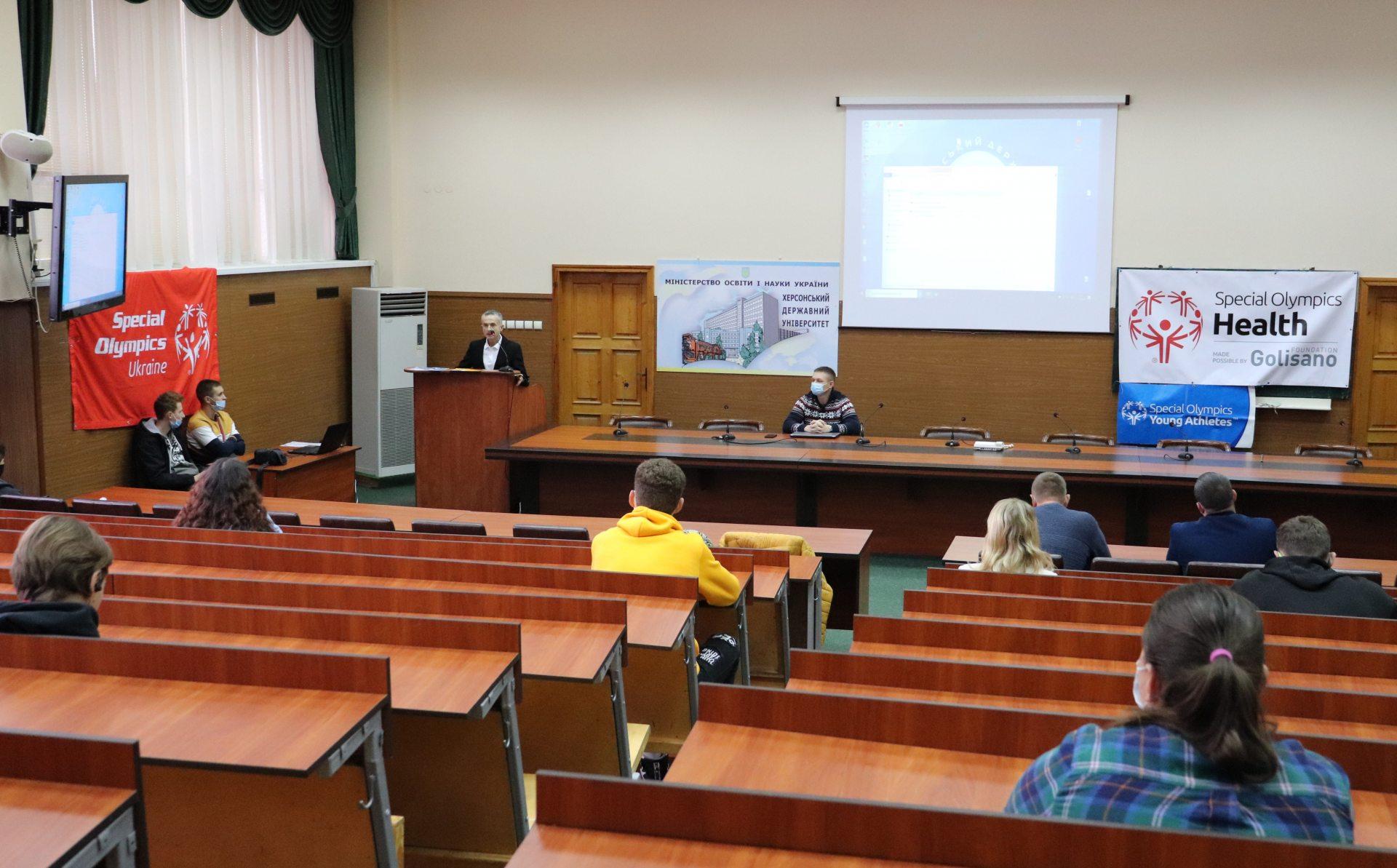 У Херсонському держуніверситеті підтримують розвиток інклюзивної освіти
