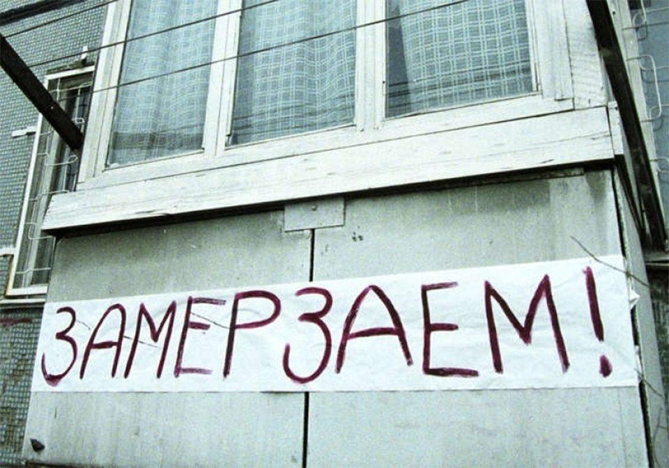 Бюджетный дефицит грозит замораживанием жилья в Олешках на Херсонщине