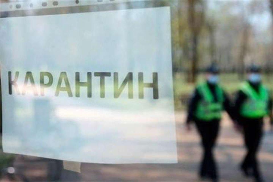"""В Украине могут ввести """"карантин выходного дня"""""""