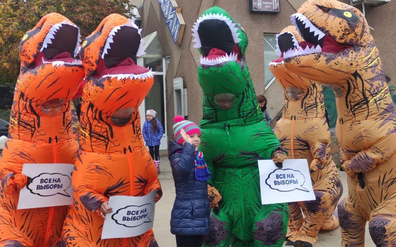 В Херсоне прийти на выборы приглашают динозавры
