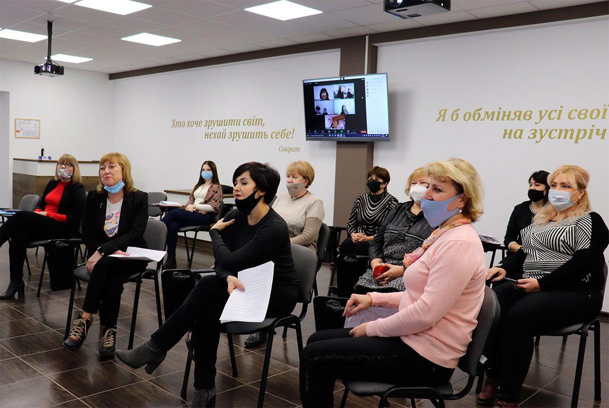 Викладачі Херсонського держуніверситету спілкуються з німецькими колегами