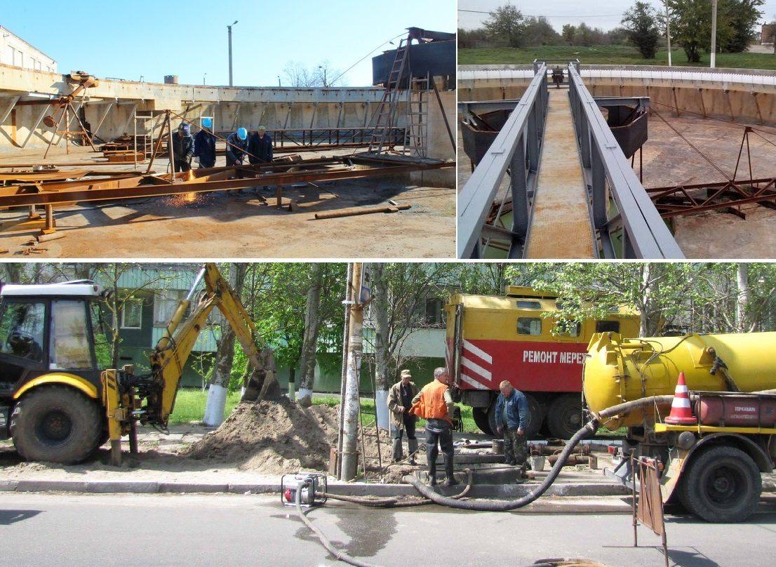 В Херсоне ремонтируют и модернизируют очистные сооружения канализации