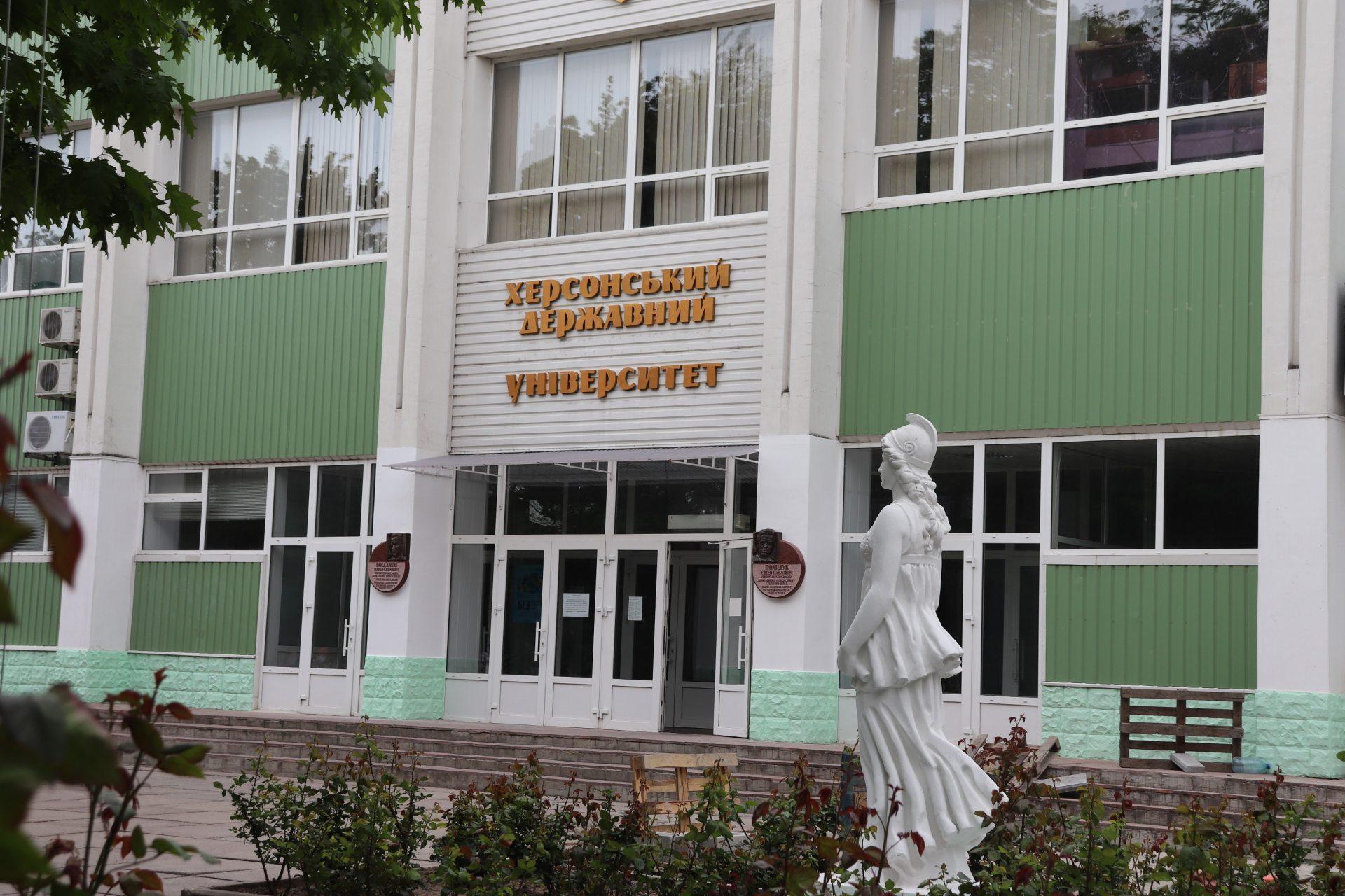 У Херсонському держуніверситеті стартують курси з підготовки до ЗНО
