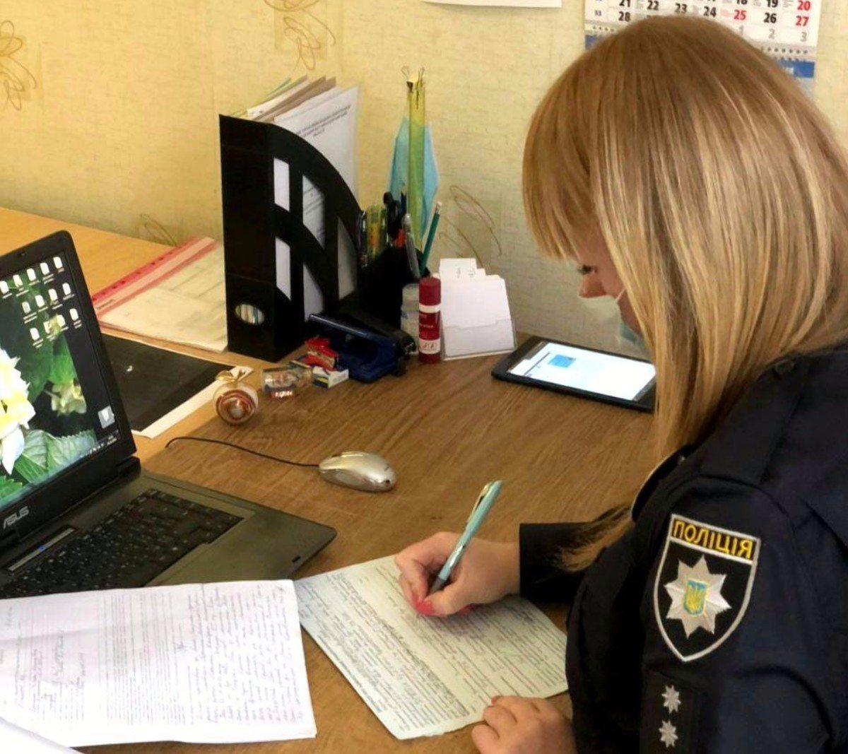 Полицейские Херсонщины составили протоколы на родителей, дети которых издевались над сверстником