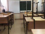 В Херсоне школьные олимпиады во время карантина проводиться не будут
