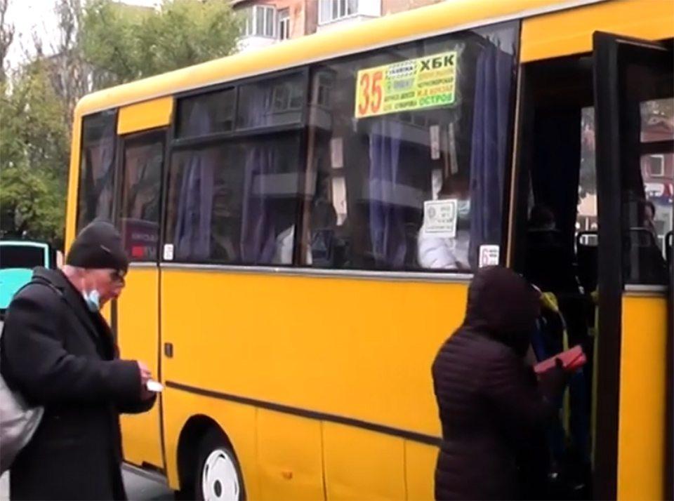 Стан громадського транспорту у Херсоні
