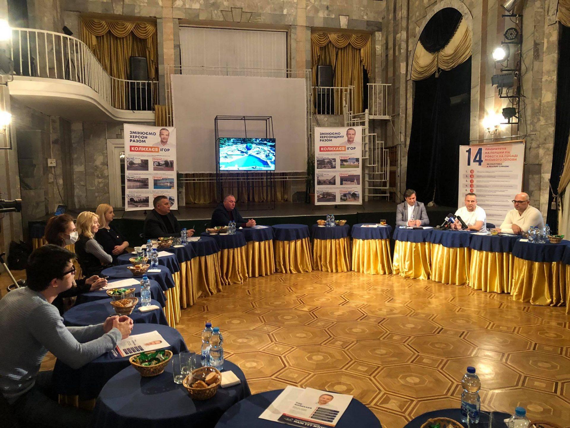 Ігор Колихаєв запросив херсонських журналістів до співпраці