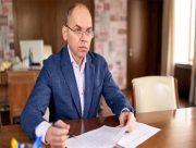 Жесткий локдаун на Новый год - Степанов дал разъяснения