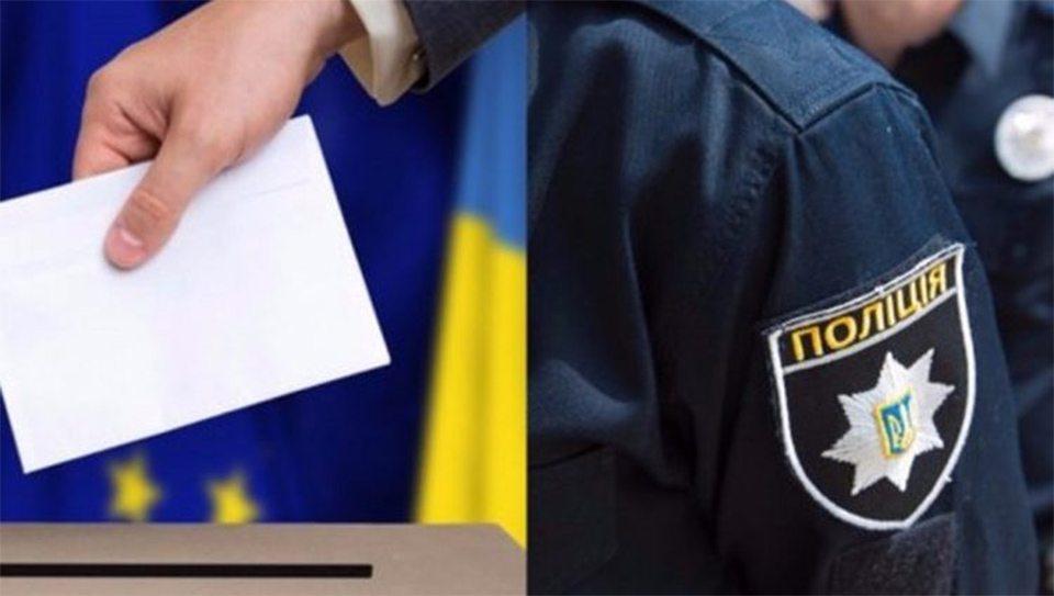Установление результатов выборов в Геническом районе под угрозой срыва
